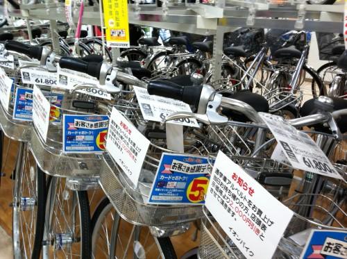 自転車の ブリジストン 自転車 アルベルト 価格 : アルベルト 自転車
