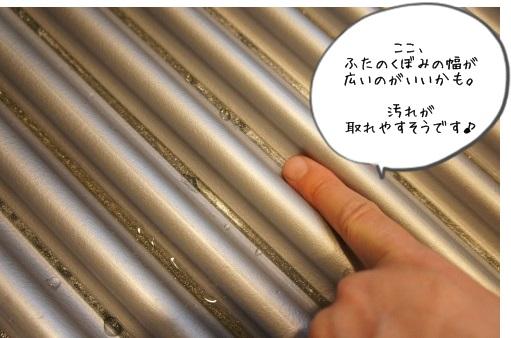 日本製 抗菌仕様の軽いお風呂 ...