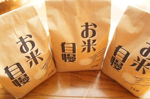 熊本県産おいしいお米通販