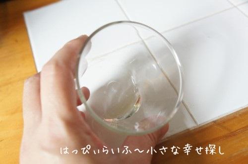 magicsoap原液