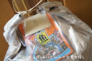 埼玉県産お米通販