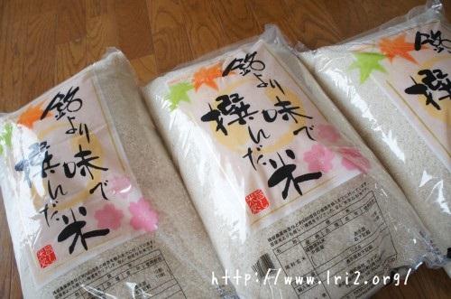 楽天激安米30キロ