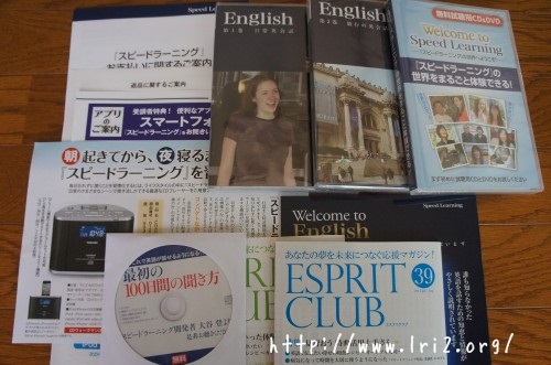 20140729speedlearning4