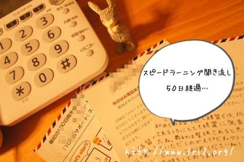 201409english1