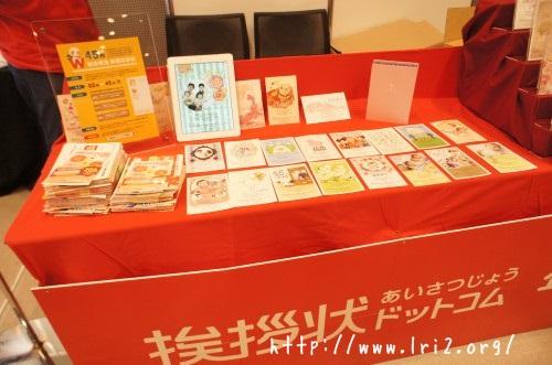 hagakiinsatsu5