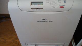 nec 5750cプリンター