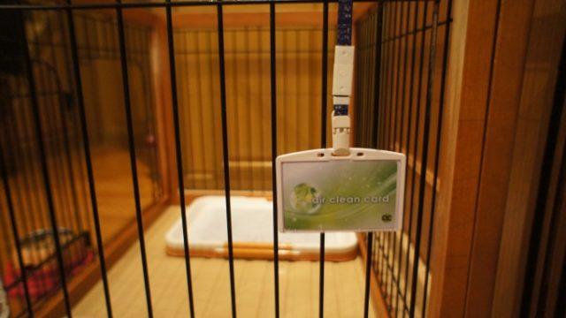 電気のいらないカード型空気清浄機
