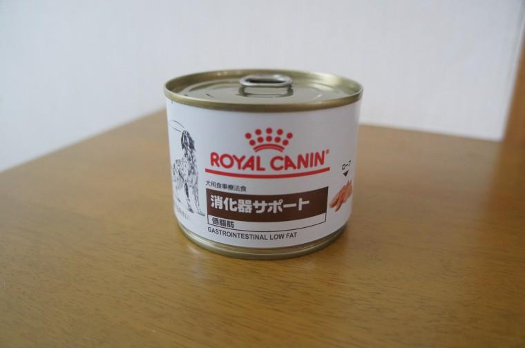 ロイヤルカナン 低脂肪