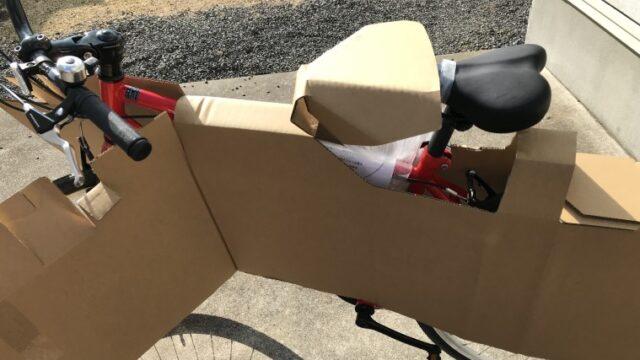 自転車通販 組立不要