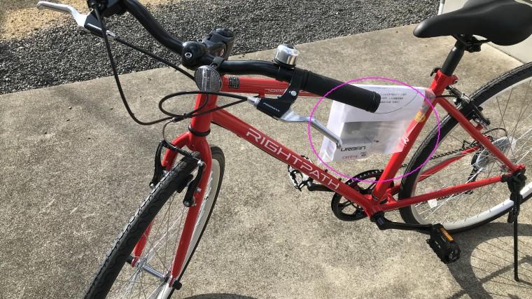 サイマ 自転車通販購入