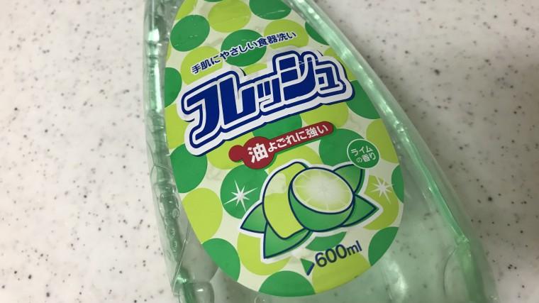 業務スーパー 食器用洗剤